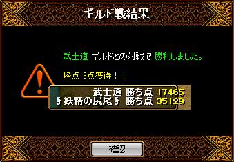 02111妖精結果1