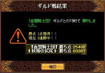 02161妖精2