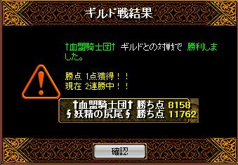 02161妖精1