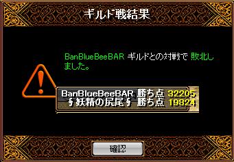 02231妖精結果