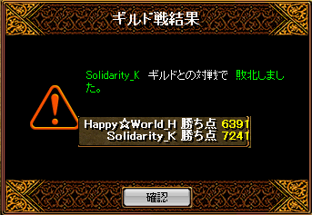 02231ハピワ結果