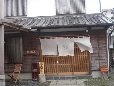 20150224_4 (013)