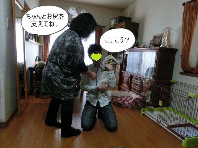 2015,2,09アーデンと雪ちゃん 020