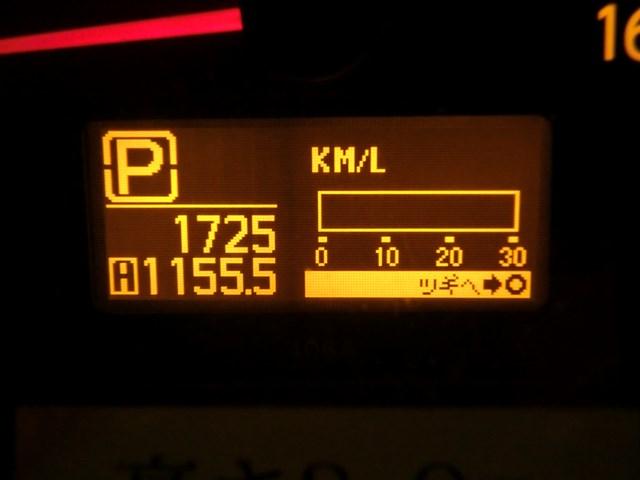 s-2015,2,21伊豆車中泊2コンデジ 048