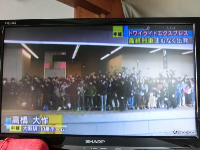 s-2015,3,11 トワイライトお見送り2 119