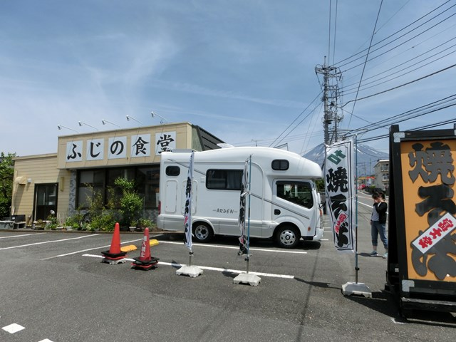 s-2015,5,5 伊豆と富士山芝桜2 053