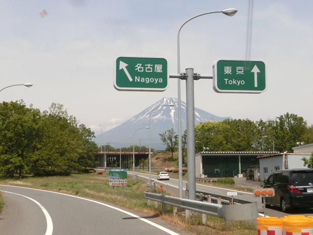 s-2015,5,5 伊豆と富士山芝桜2 063