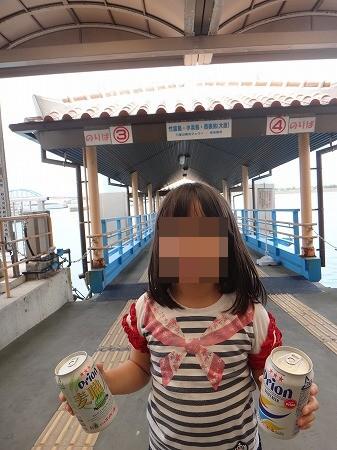 ishigaki 014
