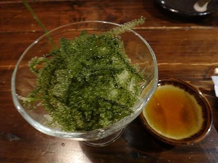 ishigaki 091