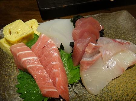 ishigaki 214