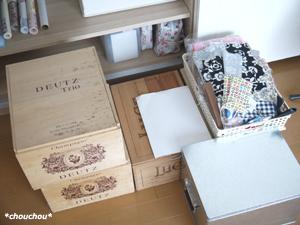 布棚 木箱