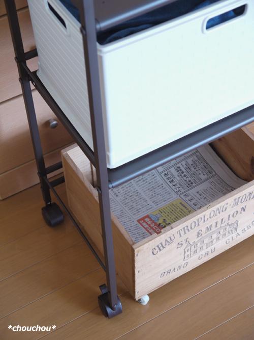 3段ラック 新聞木箱