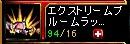 RedStone11.jpg