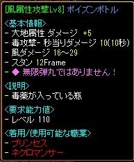 RedStone13.jpg
