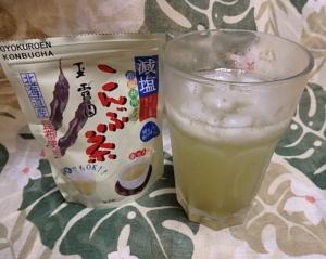 P7071148 昆布茶