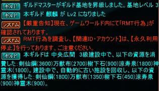 2015-01-07 16-59-27