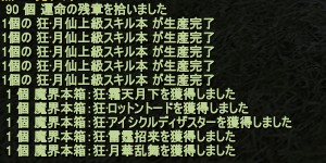 2015-04-03 08-25-18