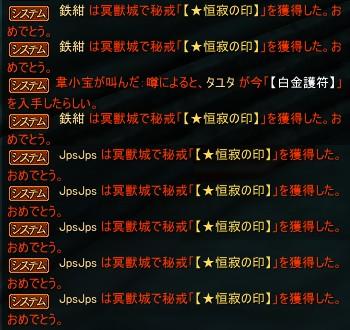 2015-05-06 23-02-48