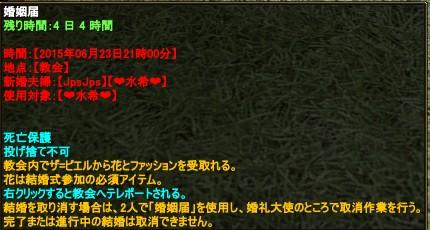 2015-06-20 18-32-13