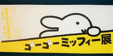 965みふ