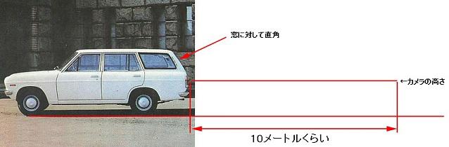 datsun-1200-wagon-1971-3 のコピー