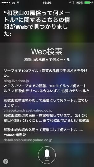 201504222216166f2.jpg