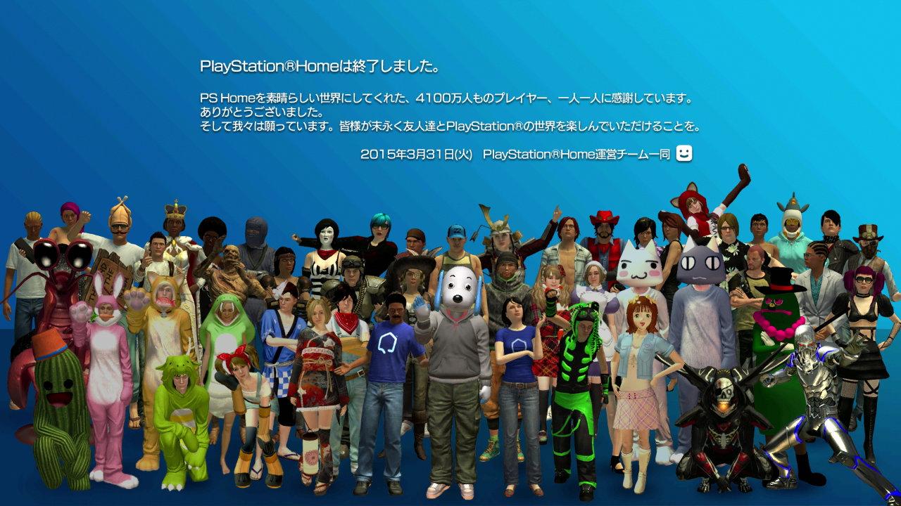 amarec(20150401-201448)A.jpg