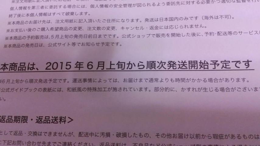 NARUTO展-12