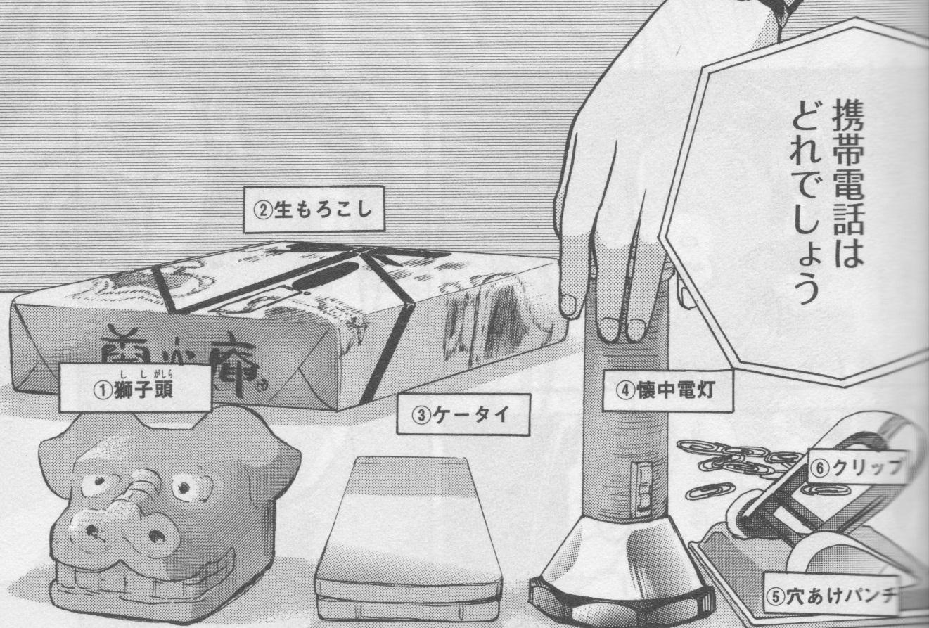 くまみこ4-1