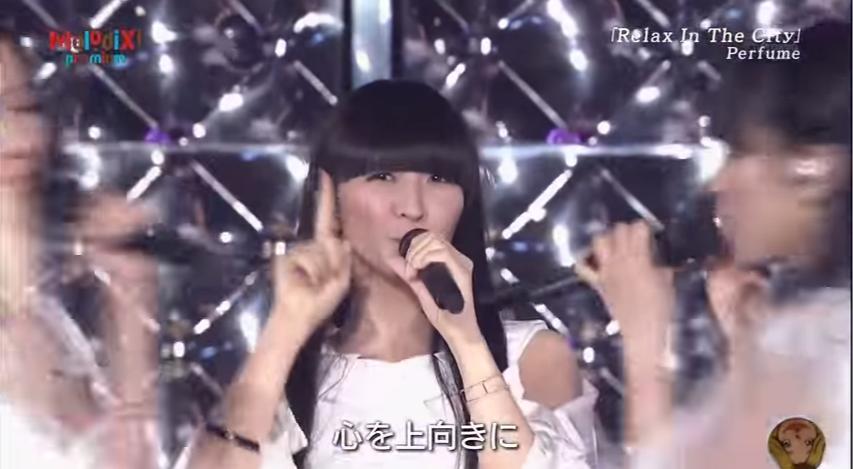 Perfume メジャーデビュー10周年記念シングル「Relax In the City」 - YouTube
