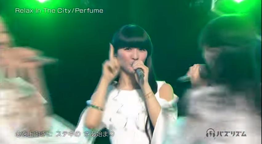 Perfume いつもキミと心地よい場所探してるの 2015 - YouTube