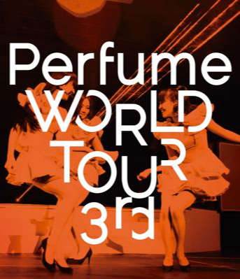 「Perfume WORLD TOUR 3rd」 2015 07 22 水 Blu-ray DVD 同時Release 決定!!|Perfume Official Site