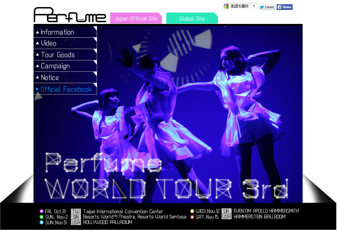 Perfume WORLD TOUR 3rd (5)