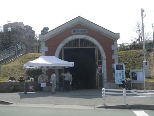 20150321_湊川隧道入り口1