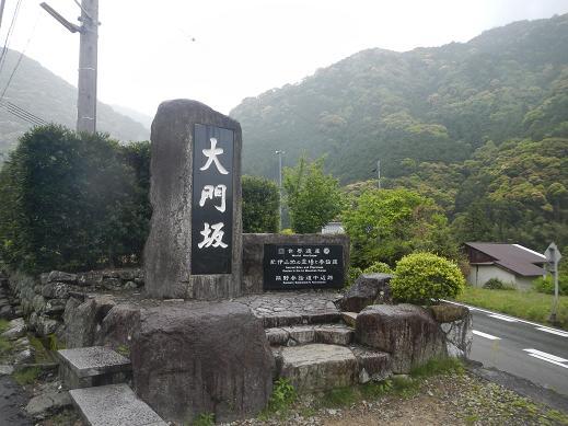 20150503_大門坂