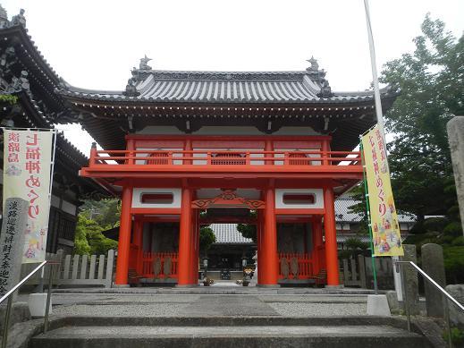 淡路島七福神_護国寺