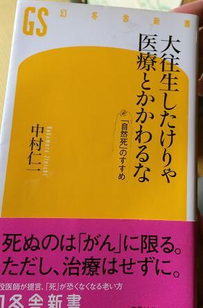 伯父さんの本