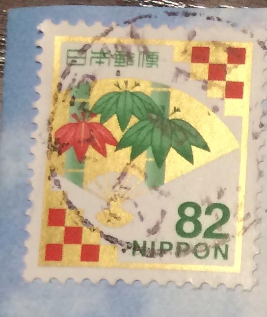 空さんからのお祝い切手
