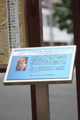 shuku-IMG_9011.jpg