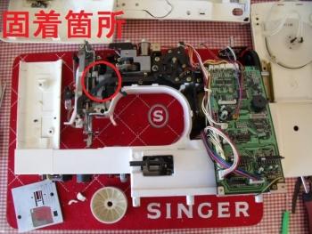 DSCF8716.jpg