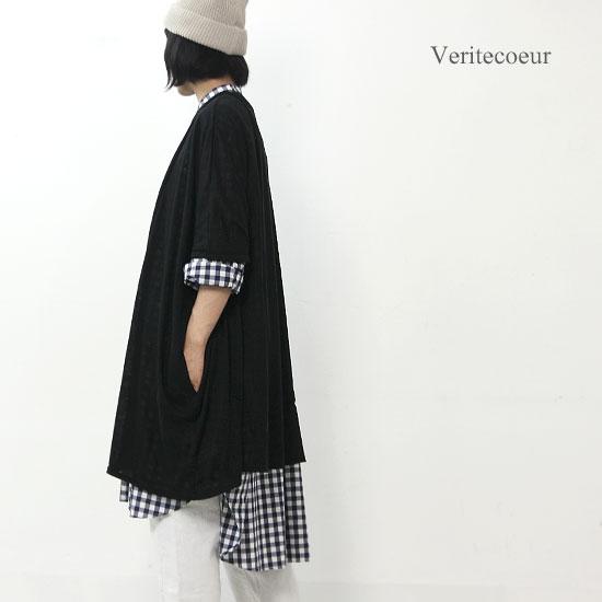 Veritecoeur (ヴェリテクール) スクエアチュニック