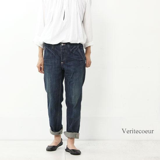 Veritecoeur (ヴェリテクール) 玉縁PKTストレートDENIM