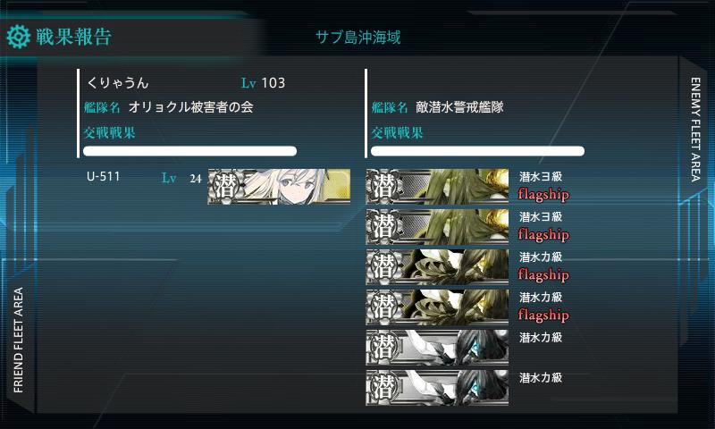 screenshot-5-3seikou2.png