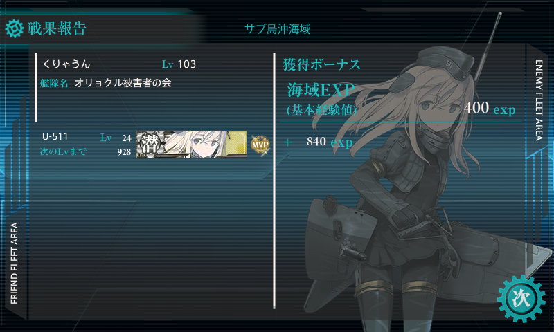 screenshot-5-3seikou3.png