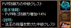 20150118110435e7c.jpg