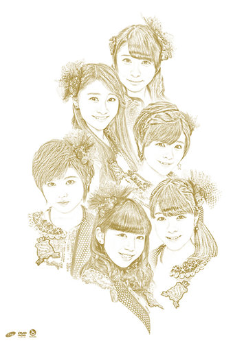 スマイレージ ライブツアー2014秋~FULL CHARGE~FINAL in O-EAST