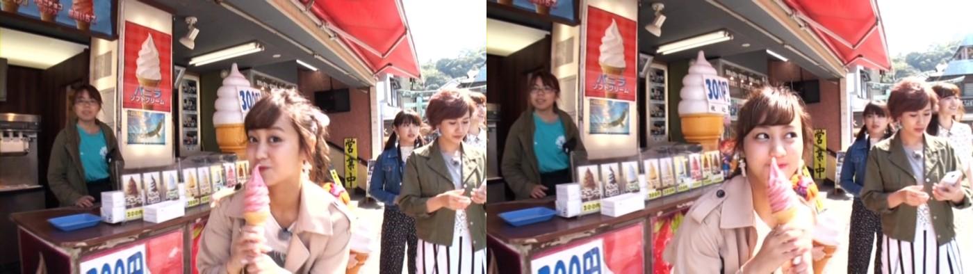 ソフトクリームと舞ちゃん(* ´∀`*)