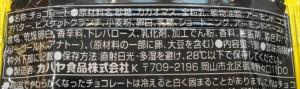DSC00913.jpg