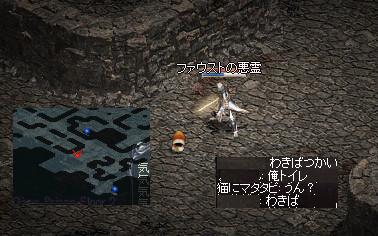 ユニ狩り2