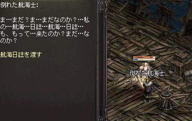 深海無欲3